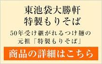 taisyoken3